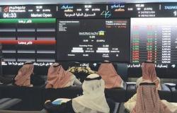 """""""مهارة"""" يرتفع بالحد الأقصى بأولى جلساته بسوق الأسهم السعودية"""