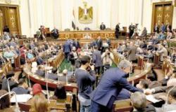 """""""تضامن النواب"""" توافق على التعريفات بقانون صندوق دعم المرأة المصريّة"""