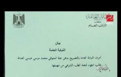 مختار نوح: الإخوان الآن في حالة مأزق نتيجة انتهاء قضية مرسي