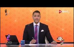 وصول 7 منتخبات إفريقية إلى مصر
