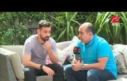 عبد الله السعيد: صلاح يساعدني في الملعب بسبب امتلاكه حلول كثيرة