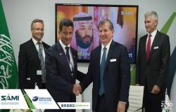 """اتفاقية بين السعودية للصناعات العسكرية و""""ال.3 تكنولوجيز"""" لتأسيس مشروع مشترك"""