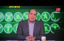 إيهاب لهيطة : طلبنا من حكم مباراة غينيا تطبيق تعديلات قوانين كرة القدم الجديد