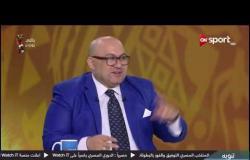 عادل سعد: أتوقع أن تصل غانا إلى نصف نهائي كأس الأمم الإفريقية