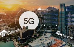 5 نتائج لاستخدام شبكات الجيل الخامس 5G أكثر أهمية من السرعة