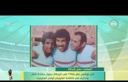 """8 الصبح - فقرة أنا المصري مع المعلم """"حسن شحاتة"""""""