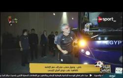 خاص - وصول منتخب مصر إلى مقر الإقامة بالقاهرة عقب خوض المران الرئيسي