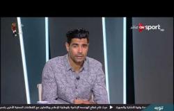 رأي محمد صبحي في آداء حراس مرمى المنتخب