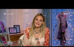 السفيرة عزيزة - (جاسمين طه زكي - سالي شاهين) - حلقة الثلاثاء - 18 - 6 - 2019