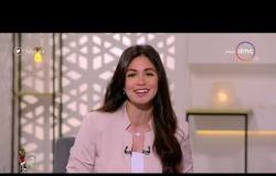 8 الصبح - أخبار (السياسة - الرياضة - الفن) مع آية جمال الدين و رحمة خالد - الثلاثاء 18-6-2018