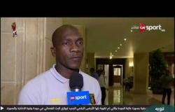 لقاء خاص مع محمد سيديبيه. مدرب حراس مرمى منتخب مالي بعد الوصول إلى مصر