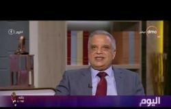 اليوم - الحرب ضد الإرهاب .. معركة حقيقة تخوضها الدولة المصرية بدعم الجيش والشرطة والشعب