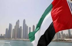 تقرير: الإمارات تحافظ على مكانتها بتكنولوجيا الاتصالات خليجياً