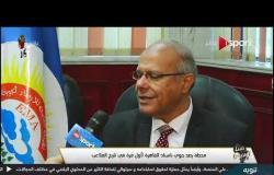 تقرير.. محطة رصد جوي باستاد القاهرة لأول مرة في تاريخ الملاعب