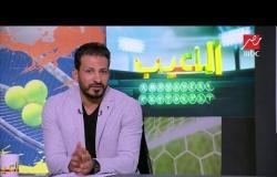 سيد معوض : من المؤكد أن محمد الشناوي حارس مصر الأساسي في بطولة أمم إفريقيا