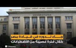 """جامعة بوخارست تمنح الرئيس """"السيسي"""" الدكتوراة الفخرية"""