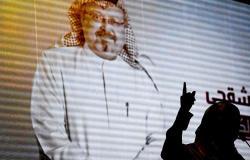 آل زلفة: المحققة في قضية خاشقجي لها مواقف ضد المملكة وربما تم تمويلها