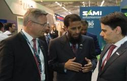 """السعودية للصناعات العسكرية توقع مذكرة مع """"أس.تي.إنجينيرينغ"""""""