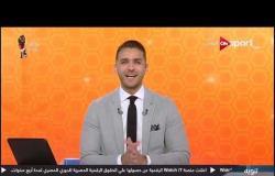 ستاد إفريقيا | لقاء مع عبد الظاهر السقا - الأربعاء 19 يونيو 2019 - الحلقة الكاملة