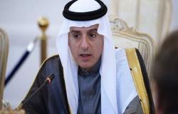 الجبير: السعودية تتشاور مع حلفائها لتأمين الممرات المائية
