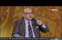 تعرف على الكتاب الذي تخصص جزء كبير منه حول مباراة مصر والكاميرون 2008 - عادل سعد