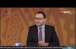 عادل سعد: من الممكن أن تصنع الكونغو الديمقراطية مفاجأة في كأس الأمم