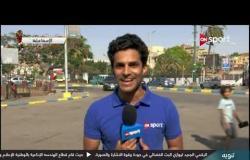 شبكة مراسلي أون سبورت يرصدون أجواء الشارع المصري في مختلف المحافظات قبل انطلاق كان 2019
