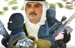 معارضة قطرية تفضح تدخل قطر فى تصنيف جامعتها عالميا