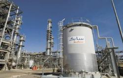 """""""سابك"""" تمدد شراكتها مع اليابانية السعودية للميثانول وترفع حصتها لـ75%"""