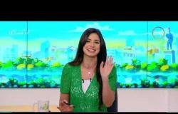 8 الصبح - آخر أخبار ( الفن - الرياضة - السياسة ) حلقة الاثنين 24- 6 - 2019