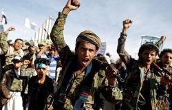 """""""أنصار الله"""" تعلن إلحاق خسائر فادحة بقوات يمنية في عسير جنوبي السعودية"""