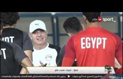 محمود عبدالحكيم: يتحدث عن الأوراق الرابحة في المنتخب المصري في مباراة الكونغو