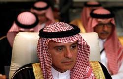 """السعودية تعلن موقفها من فلسطين إذا رفضت """"صفقة القرن"""""""