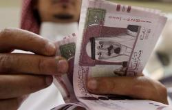 أشعلوا مواقع التواصل... سعوديون يبحثون عن الراتب