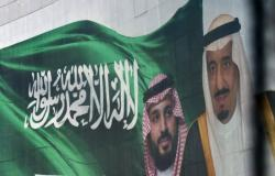 السعودية في منعطف تاريخي .. فتح باب التقدم للحصول على «الإقامة الدائمة» .. وهذه هى تكلفتها ومميزاتها