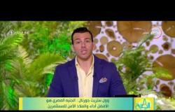 8 الصبح - وول ستريت جورنال : الجنيه المصري هو الأفضل أداء والملاذ الأمن للمستثمرين