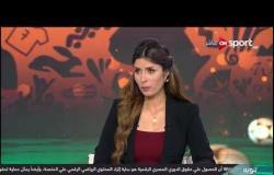 """""""محمود عبدالحكيم"""" كنت أتمني وجود كهربا ورمضان صبحي وعبدالله جمعة"""
