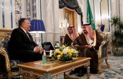 وكالة: بومبيو لم يتطرق لقضية خاشقجي في اجتماعه بالعاهل السعودي