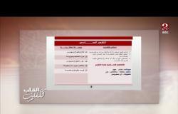 د.محمد شبيب يقدم جدول لإطعام رضيعك بشكل صحيح من الشهر السادس