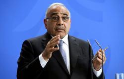 عبد المهدي: العراق لا يريد أي إجراء تصعيدي في المنطقة
