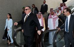 وزير الخارجية الأمريكي يقوم بزيارة غير معلنة إلى كابول