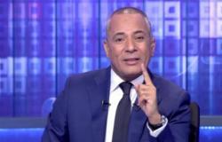"""أحمد موسى بعد القبض على كيانات الإخوان : """"محدش يعمل عنتر ويلعب مع الدولة"""""""