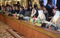 المغرب يرسل أحد أفراد وزارة المالية إلى قمة البحرين الاقتصادية