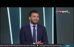 عماد متعب: طول عمري مش بحب أتكلم كتير.. وساعات كنت بَتفهم غلط