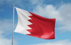 البحرين تستضيف ورشة دولية لتشجيع الاستثمار بالمناطق الفلسطينية