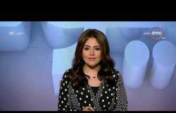 برنامج اليوم - مع الإعلامية سارة حازم - حلقة الثلاثاء بتاريخ 25-6-2019