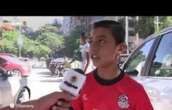 رأي الشارع عن أضعف المنتخبات في بطولة الأمم الأفريقية