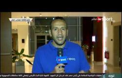 كواليس وأسرار منتخب مصر - الأثنين 24 يونيو 2019