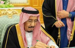 أحدها متعلق بدول الخليج... الملك سلمان يصدر قرارات جديدة