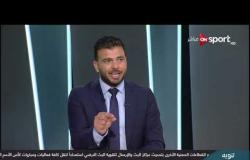 عماد متعب: لابد على المدرب أن يكون واثق في لعبك